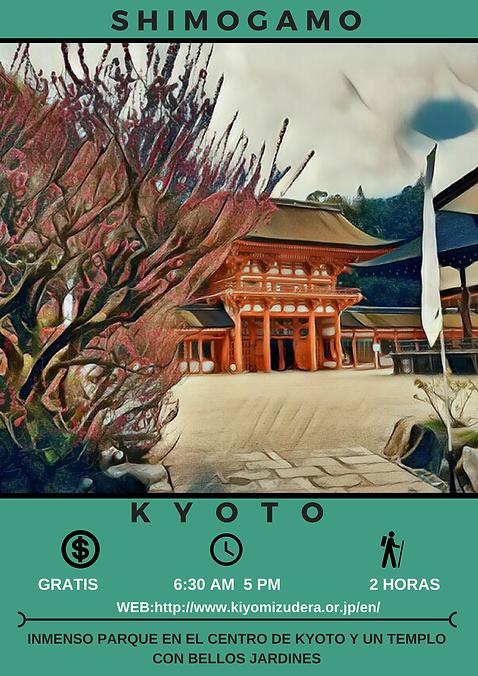 Shimogamo 下鴨神社