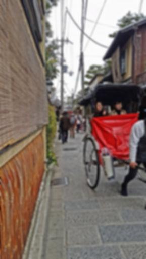 higashiyama , ninenzaka, sannenzaka, kyoto, kioto