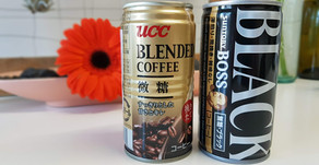 CAFÉ ENLATADO - Canned COFFEE - 缶コーヒー