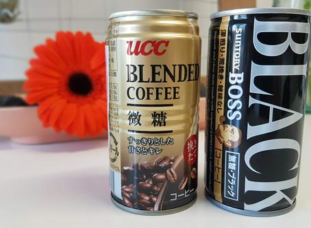 CAFÉ ENLATADO - Canned COFFEE - 缶コーヒー