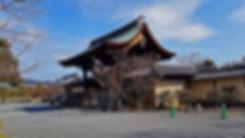 arashiyama, kyoto, kioto