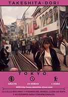 TOKYO TAKESHITA