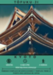 KYOTO TOFUKU-JI.png