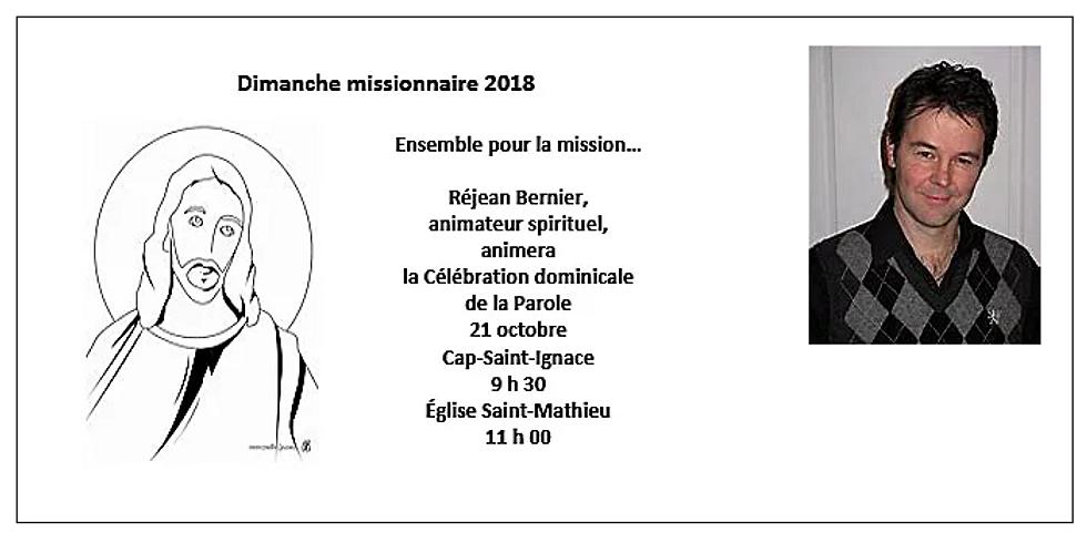 Dimanche missionnaire 2018 | St-Ignace et St-Mathieu