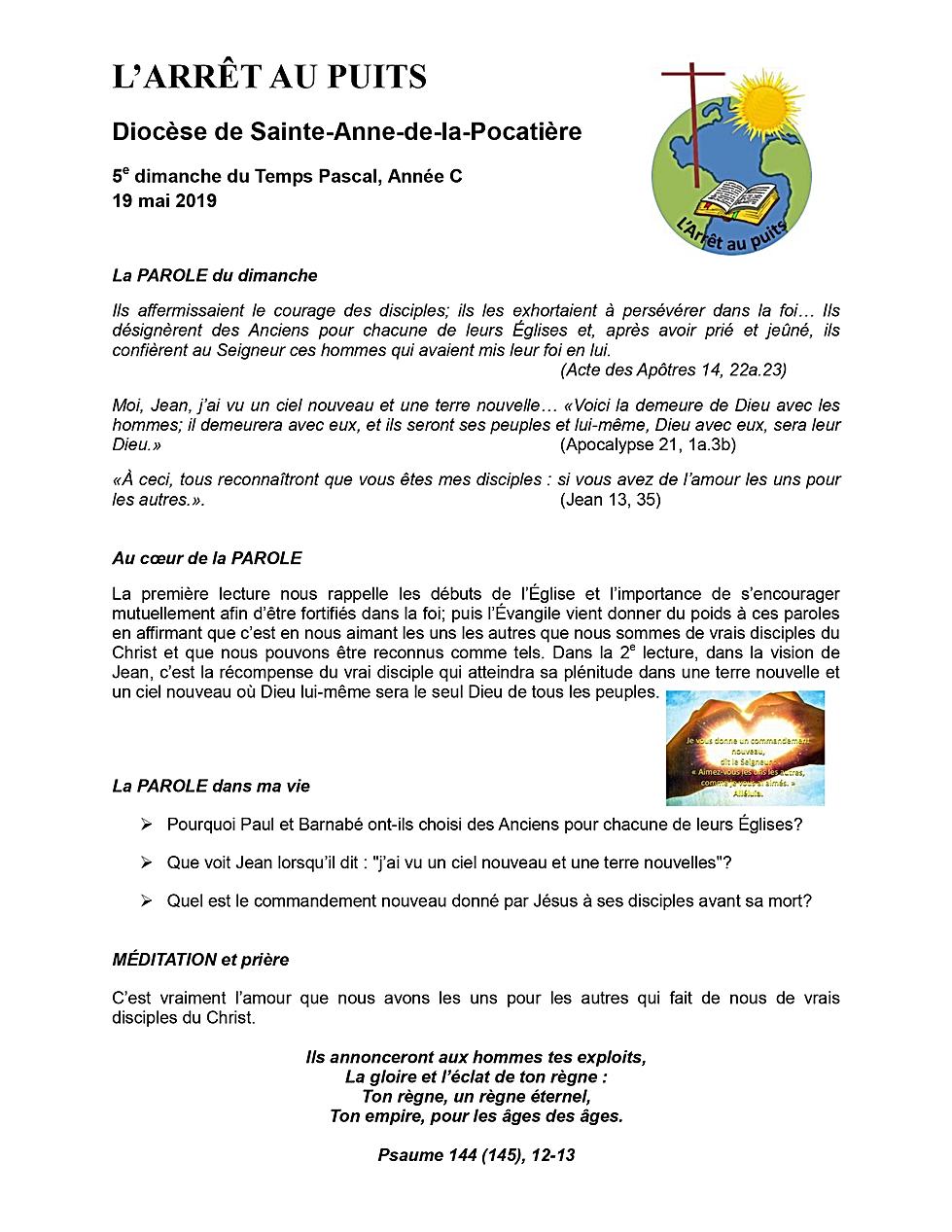 5 Pâques C - 2019-05-19-2.png