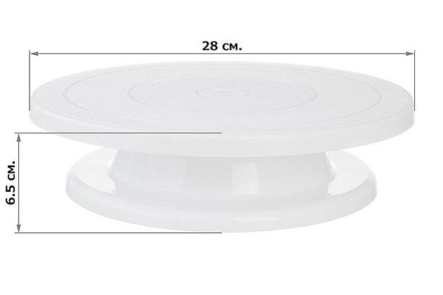 Поворотный столик для выравнивания торта