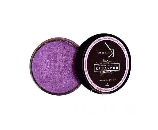 Кандурин Фиолетовый 10г