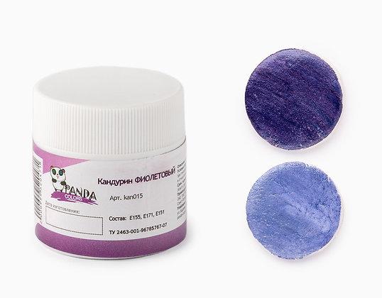Кандурин Фиолетовый пудра 7г