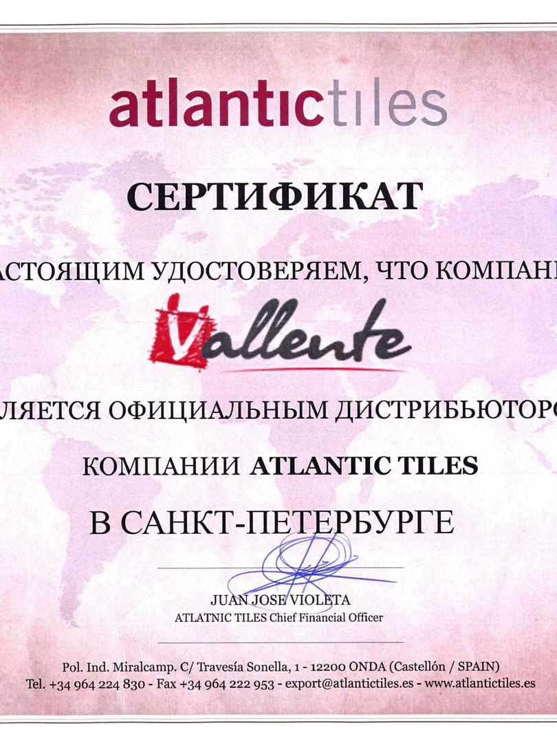 Керамическая плитка Atlantic tiles дистр