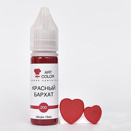 Гелевый краситель Красный бархат Art Color 15г