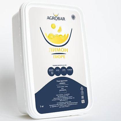 Пюре лимон глубокой заморозки Агробар 100г