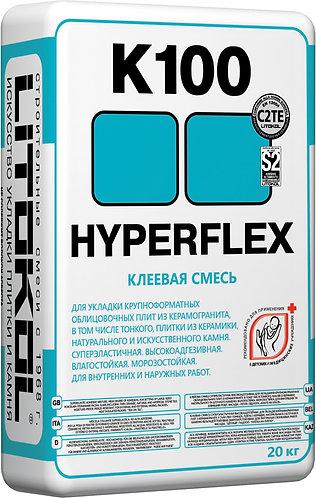 Цементный клей HYPERFLEX K100 серый