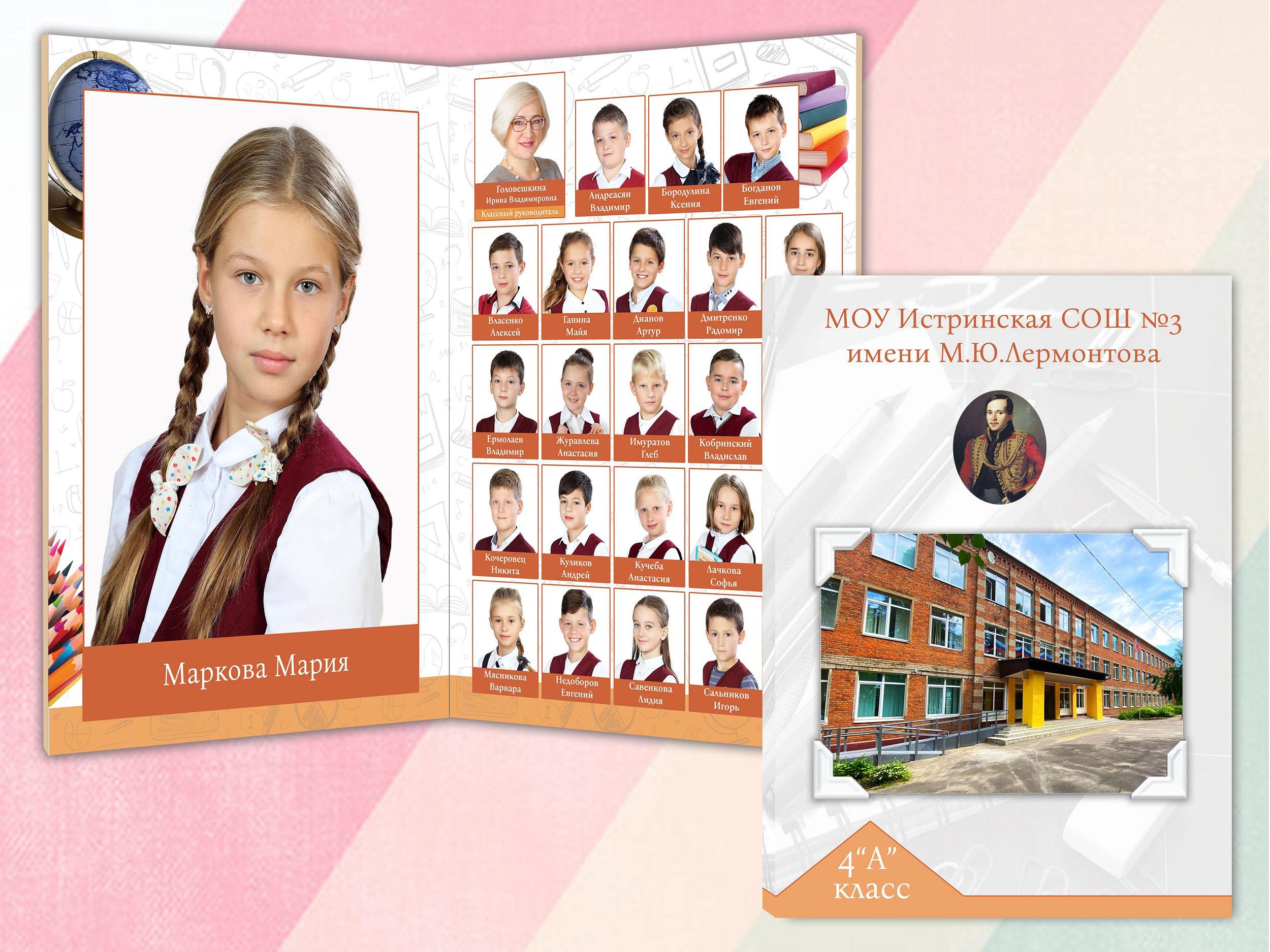 выпускной-фотоальбом