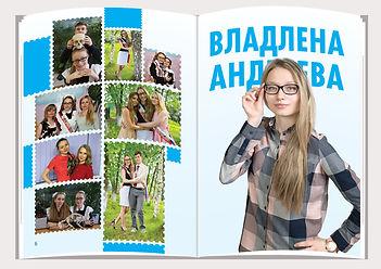 альбомы-выпускных-классов, vypusknoj-albom-9-klass, vypusknye-albomy-foto, vypusknoj-albom-11-klass, vypusknye-albomy-moskva