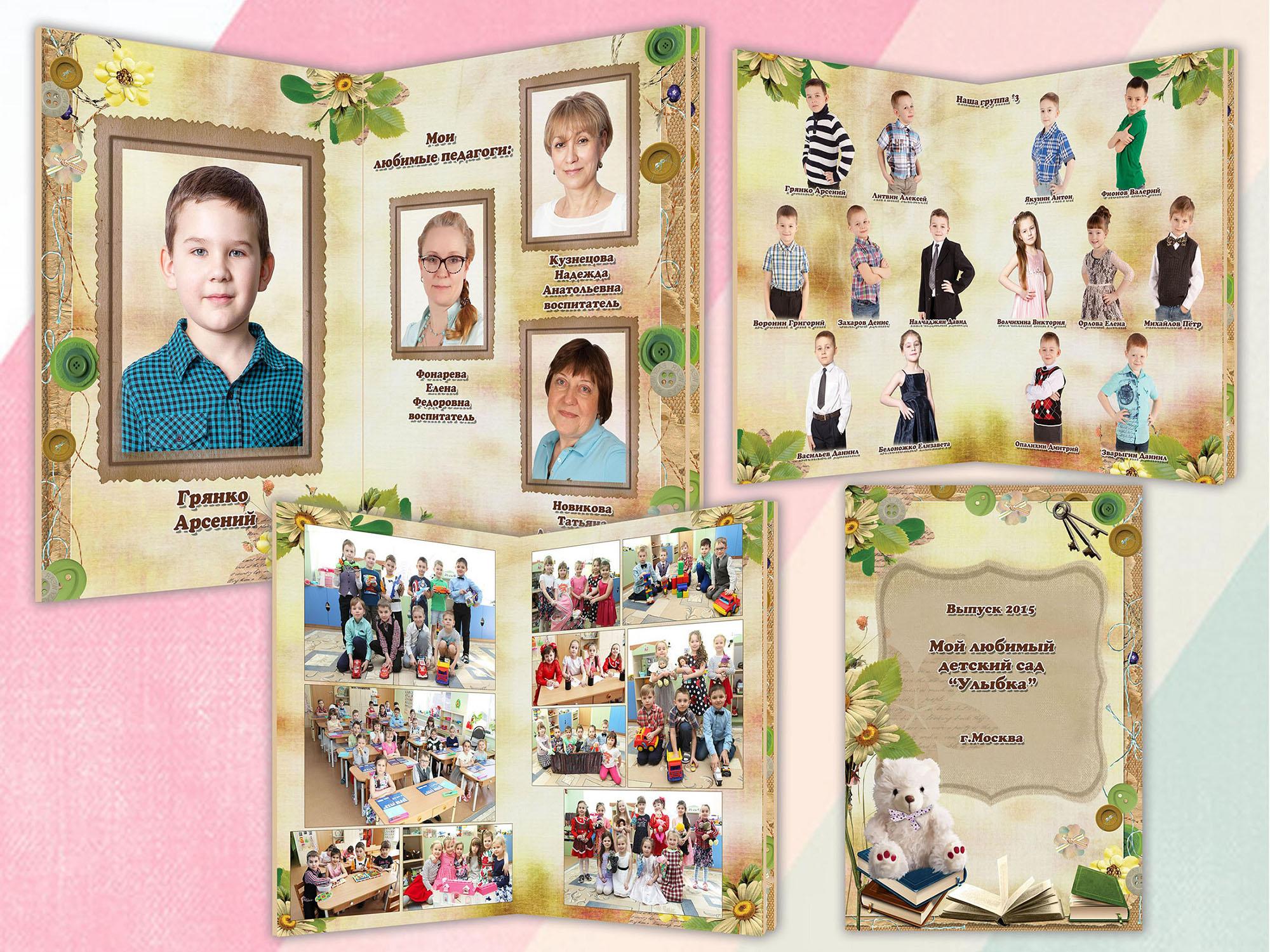 фотограф-в-детский-сад
