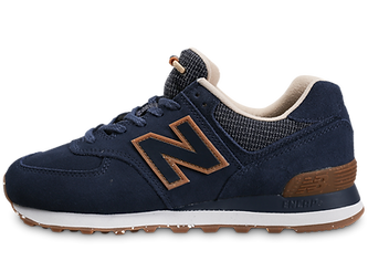 Chaussures NB.png