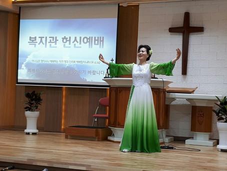 10월7일 오후 아산성결교회 방문예배