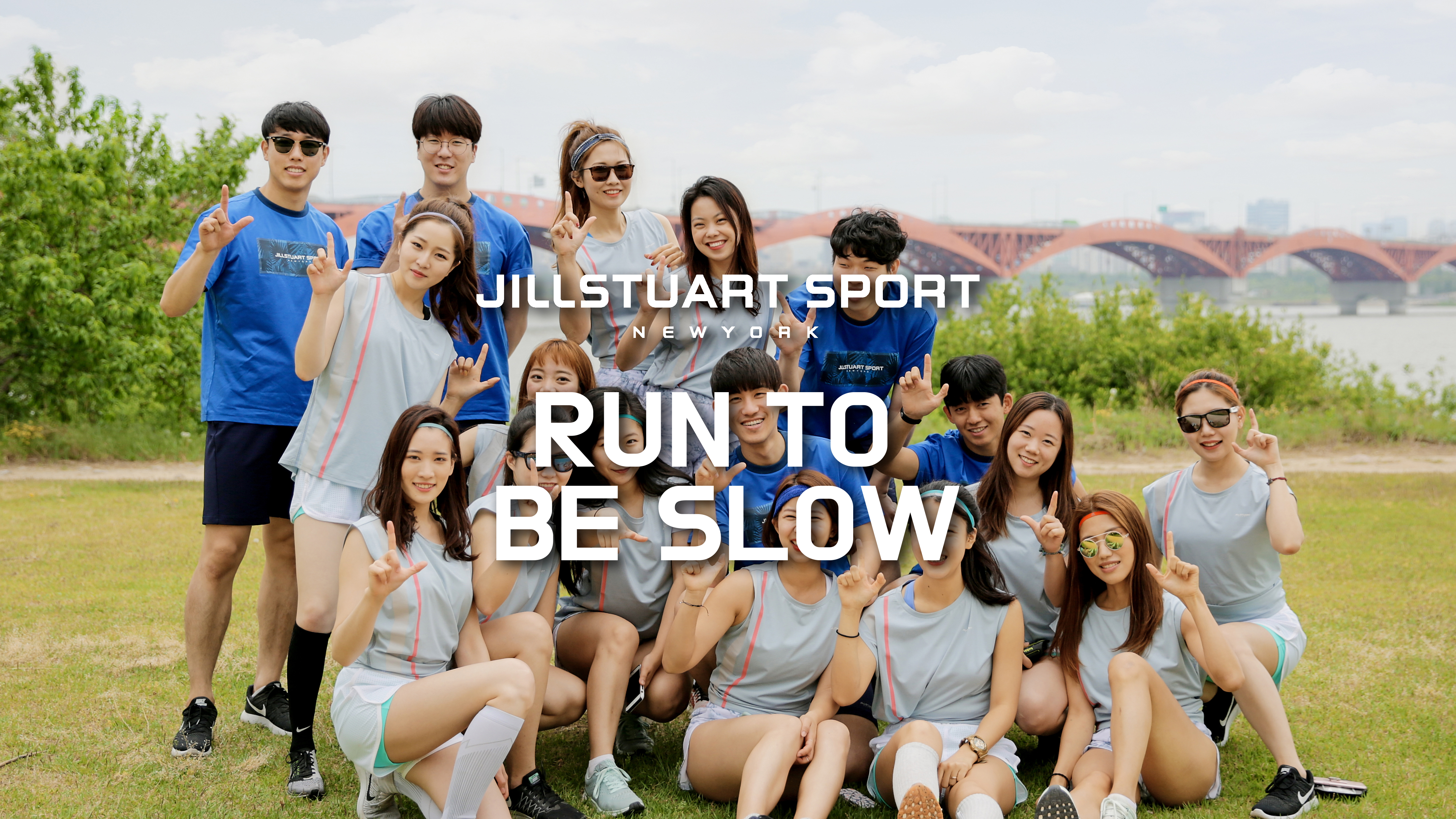 RUN TO BE SLOW