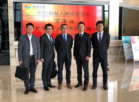 中国北京中軽控股有限会社訪問