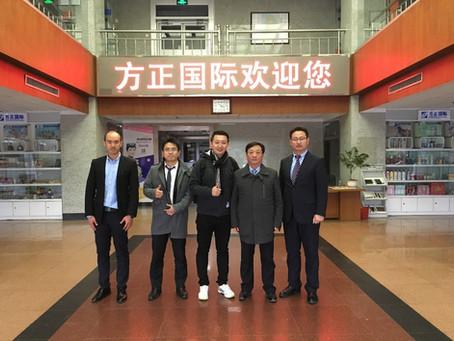 中国送出し機関訪問