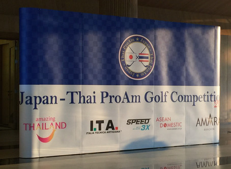 Japan- Thai ProAm Golf Competition 2016