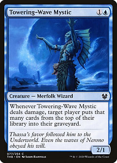 Towering-Wave Mystic