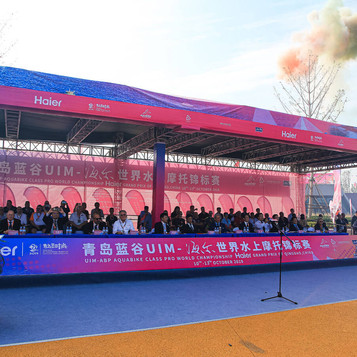 Chine -Qingdao