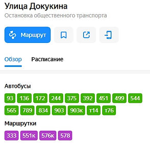Скриншот 15-08-2020 003629.jpg