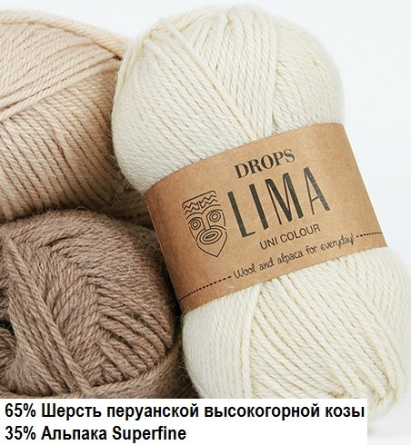 Lima Drops