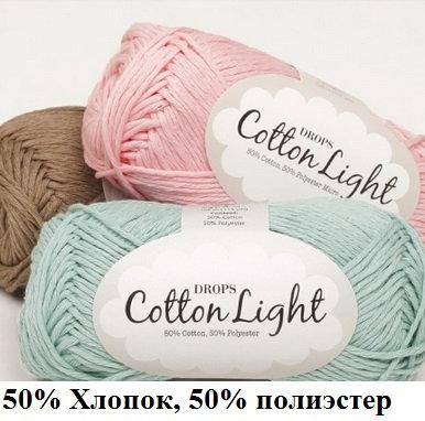 Cotton Light Drops