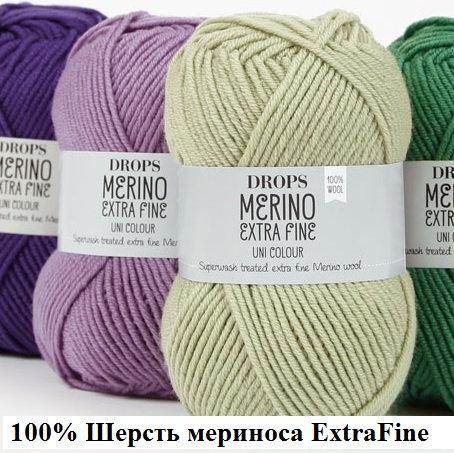Merino Extra Fine Drops