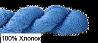 Cotton Royal Fibra Natura