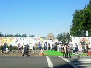 2015年10月30~11月3日東京デザインウィーク ハンドメイドマーケット に出店致しました