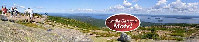 AcadiaGatewayMotelCottages.jpg