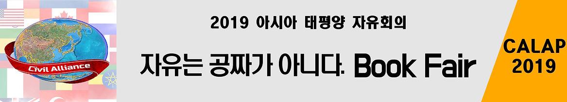 KakaoTalk_20191101_163901247.jpg