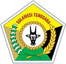 Logo Prov Sultra G.jpg