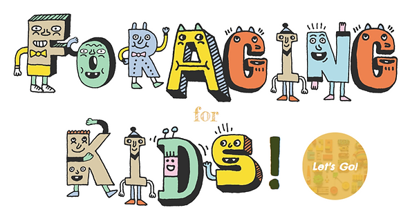 Foraging for Kids logo.png