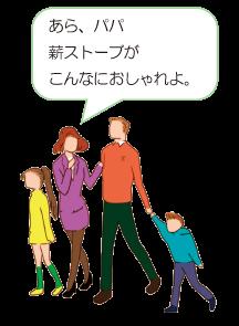 デザイン お客様.png