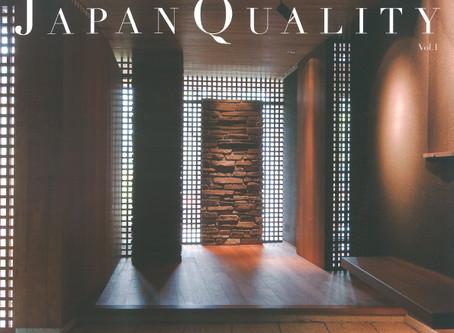 日本の美邸 第1号に掲載されました。