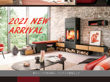 2021年新製品!三面ガラスのエレメンツ603 3S/400 3Sが本格的に販売スタート!