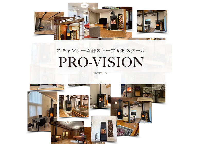 provision2.png