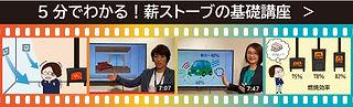 動画フィルム2小.jpg