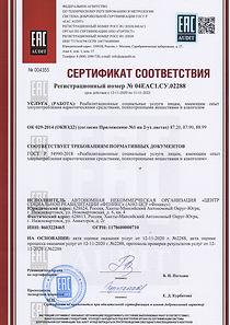 IMG_20201206_0004.jpg