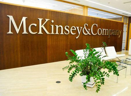 Специалисты по работе со знаниями и центры экспертизы McKinsey