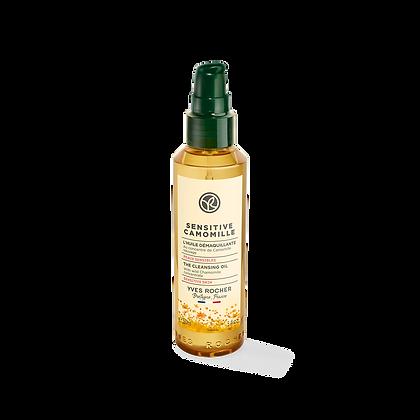 Huile démaquillante peaux sensibles Sensitive Camomille - 150ml