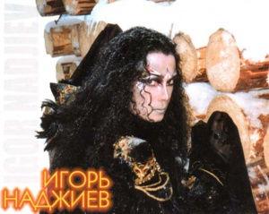 nadzhiev_01.jpg
