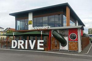 009_McDonalds_St._Pölten,_Mariazellerstr