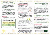 KLSパンフレット裏(中学生用)CMYK20200605のコピー.jpg