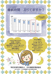 ポスター中学生CMYK20201013.jpg