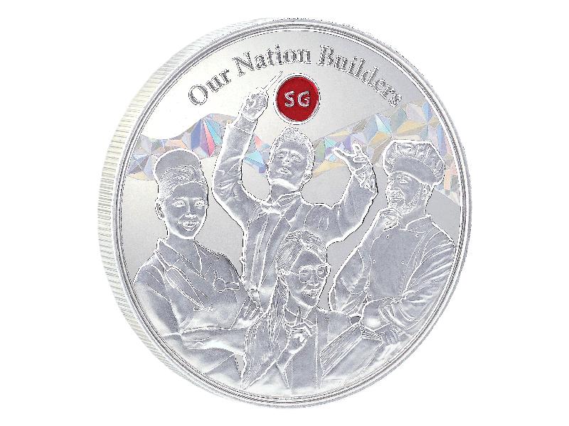 S2 Silver Coin Slant